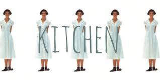 kitchen_yoshimoto_poster