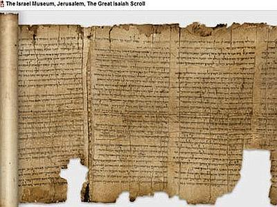 rotoli_mar_morto_israelmuseum--400x300